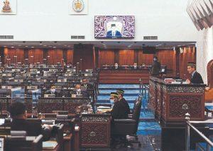 Parliamentary scrutiny in the digital age